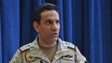 یمن کی آئینی فوج کی مدد جاری رکھیں گے: ترکی المالکی