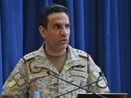 التحالف: تدمير مسيرة مفخخة أطلقها الحوثي باتجاه نجران