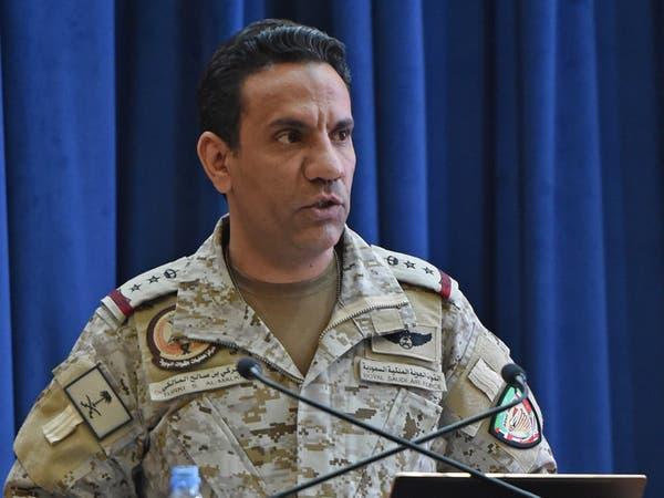 التحالف: تدمير طائرة مفخخة أطلقها الحوثي نحو السعودية