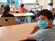 الصحة العالمية: أوروبا يمكنها مواجهة كورونا دون إغلاق