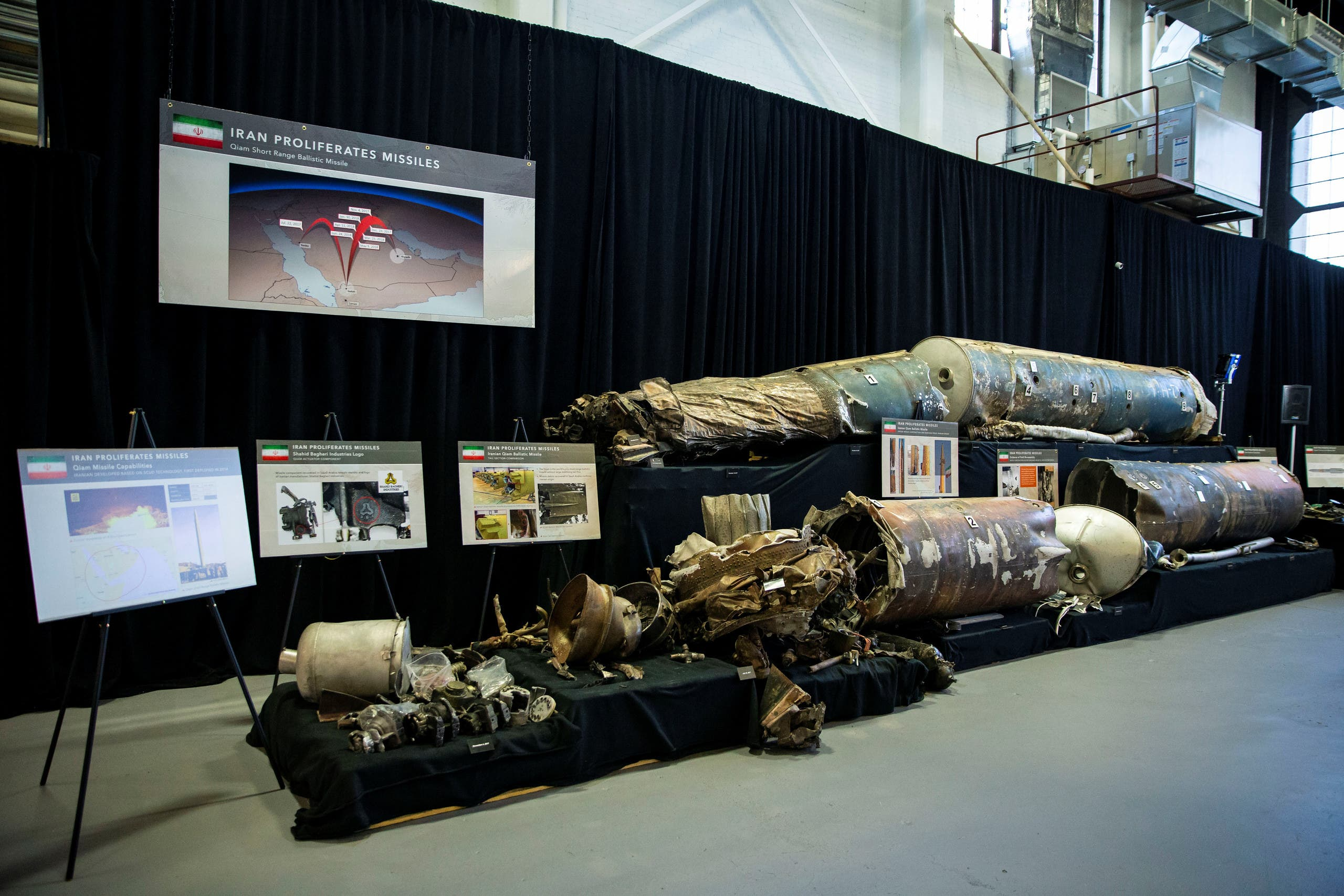 بقايا صواريخ إيرانية باليستية عرضت في واشنطن عام 2018 (أرشيفية- رويترز)
