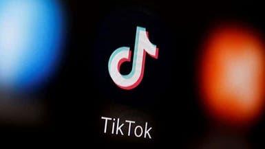 تطبيق Triller يعرض 20 مليار دولار لشراء تيك توك