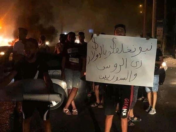 """احتجاجات ضد """"الوفاق"""" في ليبيا.. والميليشيات ترد بالرصاص"""