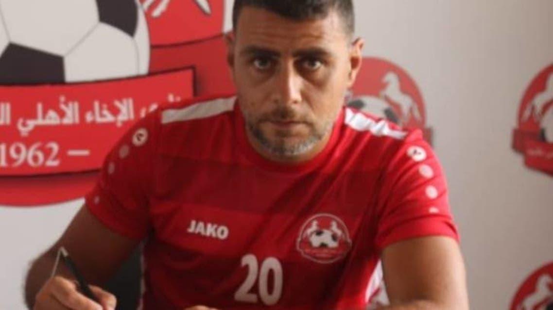Lebanese football star Mohammad Ahmad Atwi. (Social media)