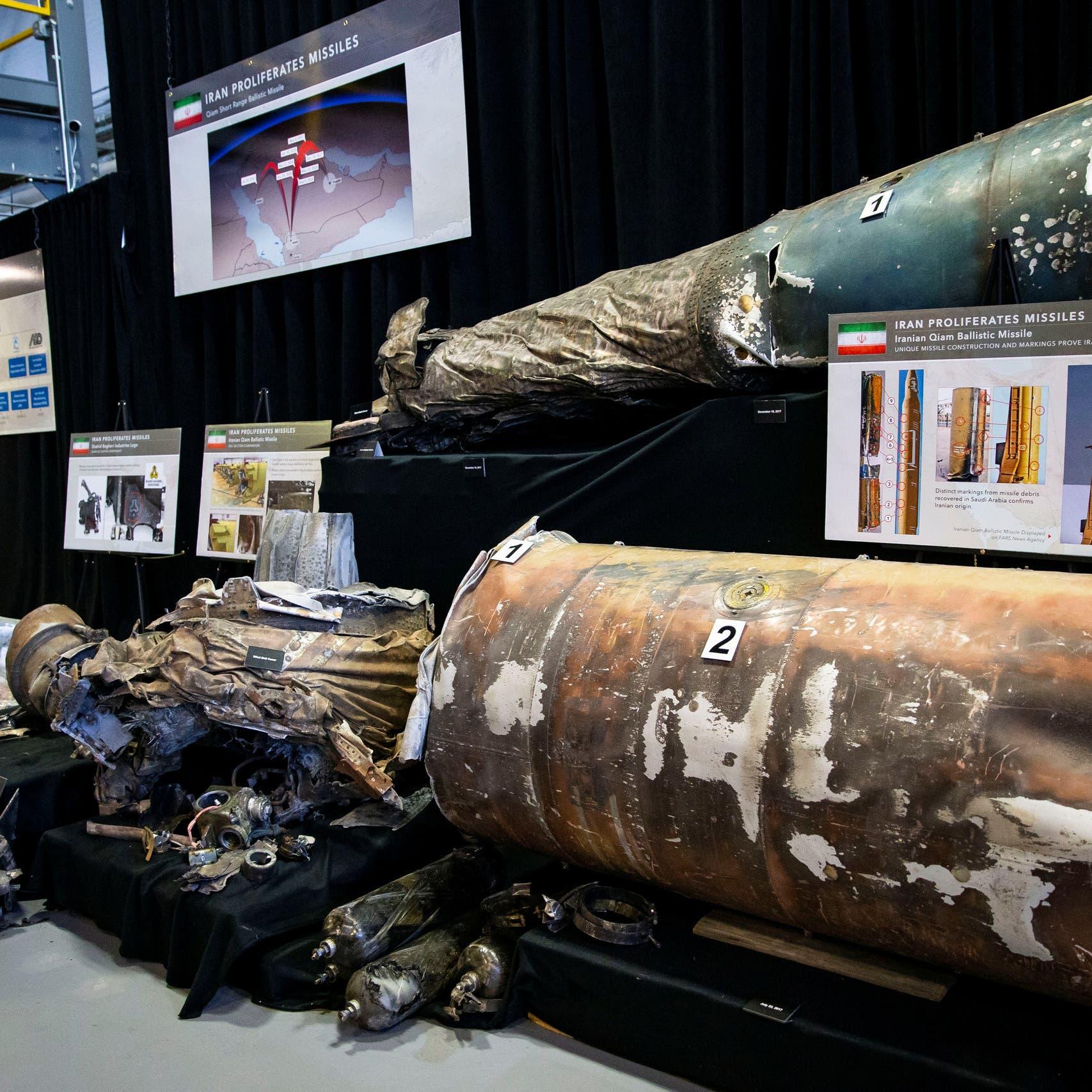 واشنطن تراقب صواريخ إيران.. إرهاب للجيران
