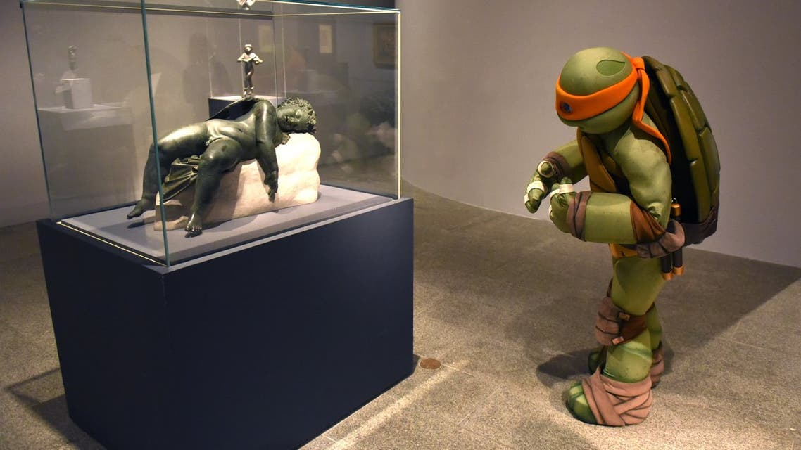 متحف النينجا