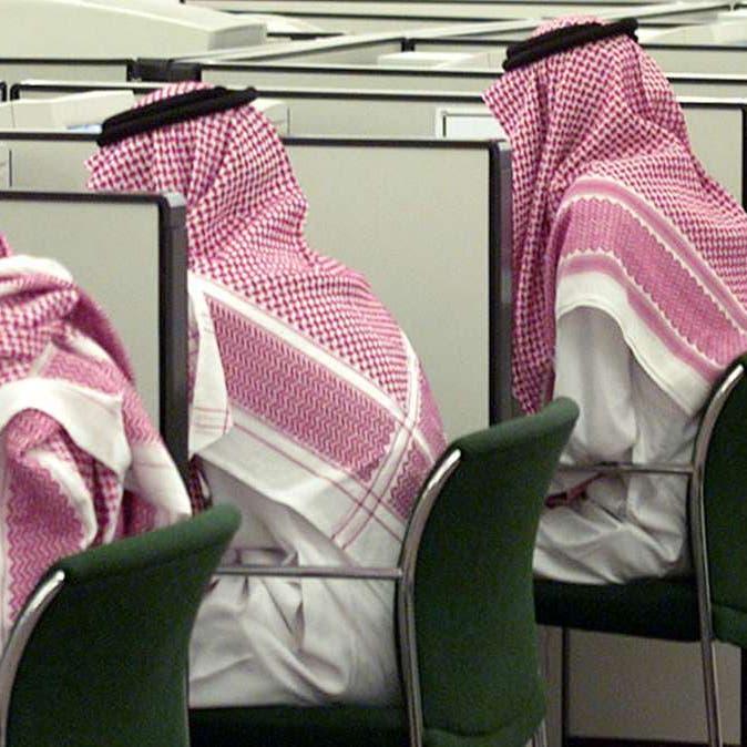 ارتفاع توظيف السعوديين 2.9 % خلال 2020