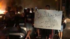 لیبیا میں عوام قومی وفاق حکومت کے خلاف سڑکوں پر نکل آئے