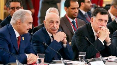 ليبيا فوق نار التسوية.. الحكومة والرئاسي على طاولة جنيف