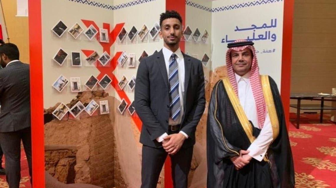 سعودی نوجوان