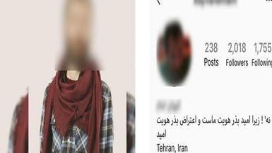 ترند شدن نام «کیوان امام»؛ «متجاوز» متهم به تباه کردنزندگی دخترانی در ایران