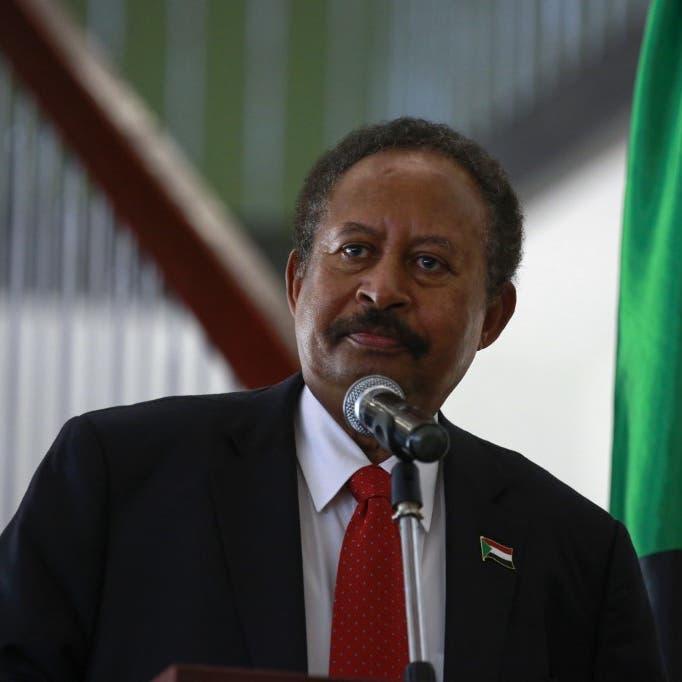 السودان يسعى لإعفاء من الديون بعد شطبه من قائمة الإرهاب