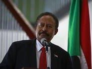 حمدوك بعد أداء حكومته القسم: سنخرج السودان من تحديات معقدة