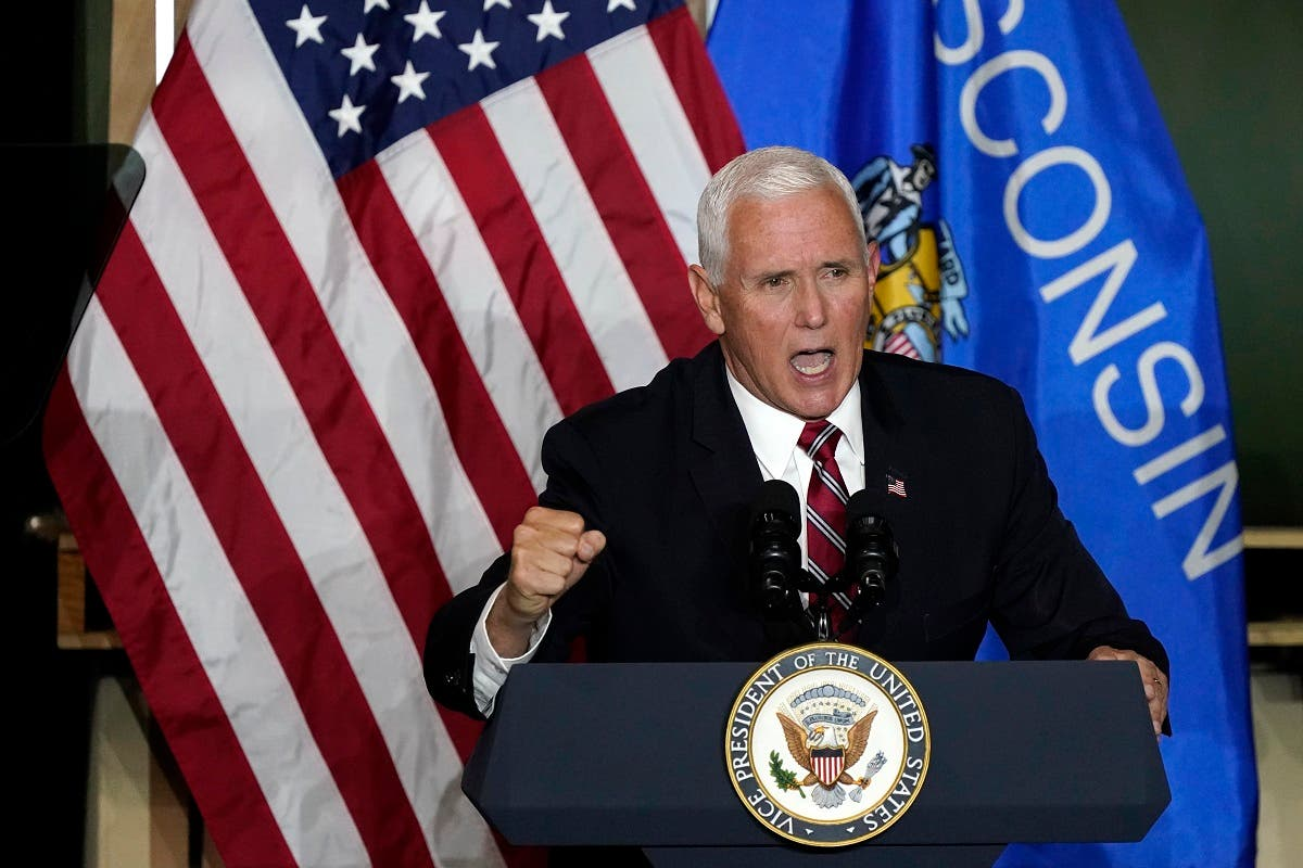 Vice President Mike Pence speaks at the Tankcraft Corporation, Aug. 19, 2020, in Wisconsin. (AP)