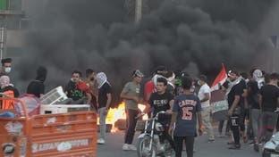 غضب شعبي يصب في مقار الأحزاب الموالية لإيران وميليشياتها