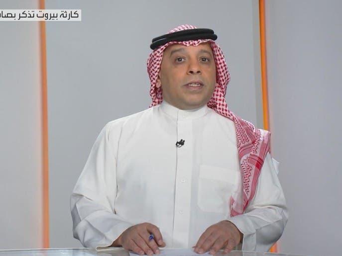 مرايا | كارثة بيروت تذكر بصافر اليمنية