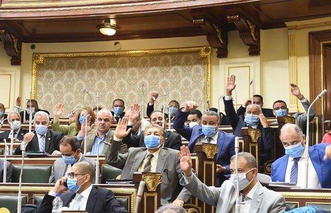نواب في البرلمان المصري