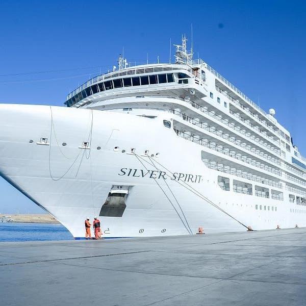 """ميناء ضباء السعودي يستقبل أولى سفن """"الكروز"""" السياحية"""
