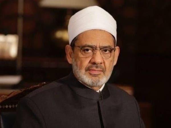 برلمان مصر يتراجع عن قانون دار الإفتاء.. والأزهر يشيد