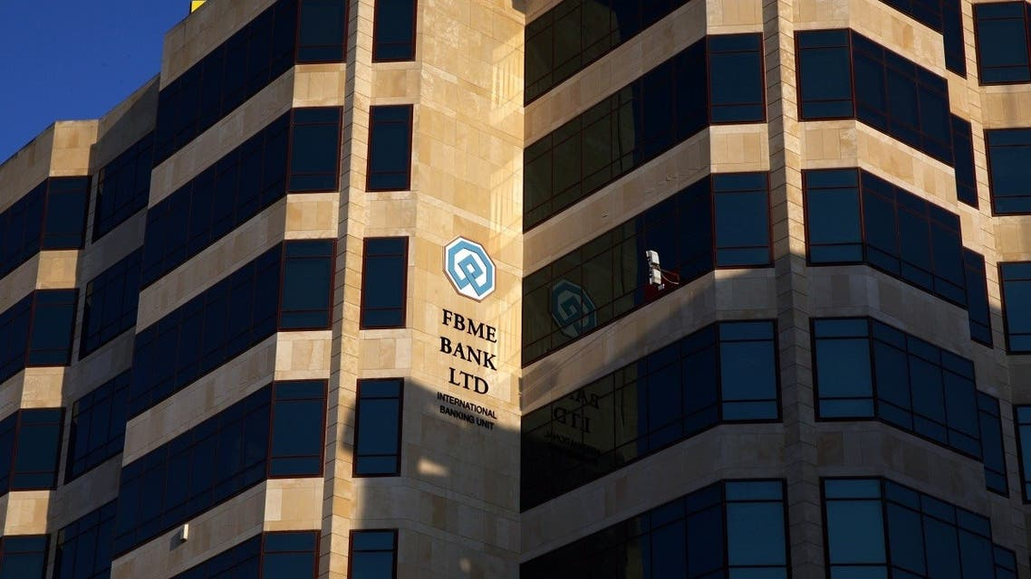 A picture taken on July 18, 2014, shows a building housing the offices of FBME bank in Nicosia. (File photo: AFP)
