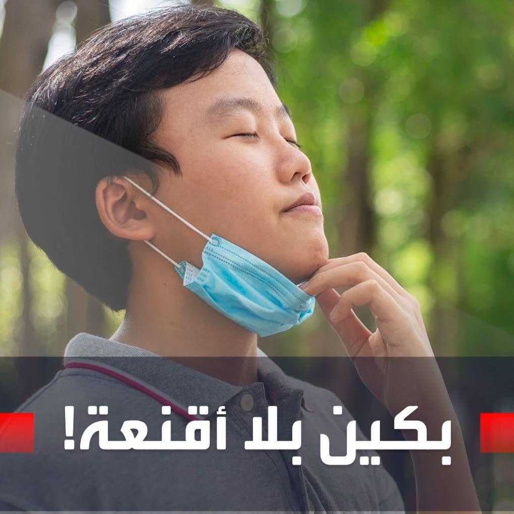 بكين بلا أقنعة بعد توقف تسجيل إصابات بكورونا لأكثر من أسبوعين