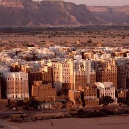 """تضرر 200 منزل أثري في""""مانهاتن الصحراء"""" واستنجاد يمني باليونسكو"""