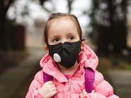 خبراء الصحة: التغيب عن المدارس أخطر على الأطفال من كورونا