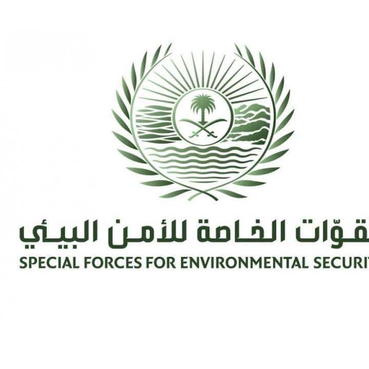 الأمن البيئي يضبط مخالفين لأنظمة الصيد داخل محميات
