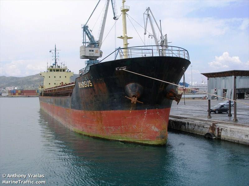 """السفينة """"روسوس"""" التي حملت النترات غلى بيروت (أرشيفية)"""