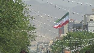 عصا العقوبات الأميركية تضرب إيران مجدداً وتطال 14 دبلوماسياً