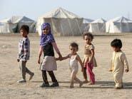 نزوح 1580 عائلة للمرة الثانية بمأرب بسبب القصف الحوثي