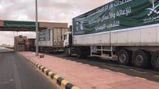 مركز الملك سلمان يعزز قدرات مستشفى بحضرموت ضد الوباء