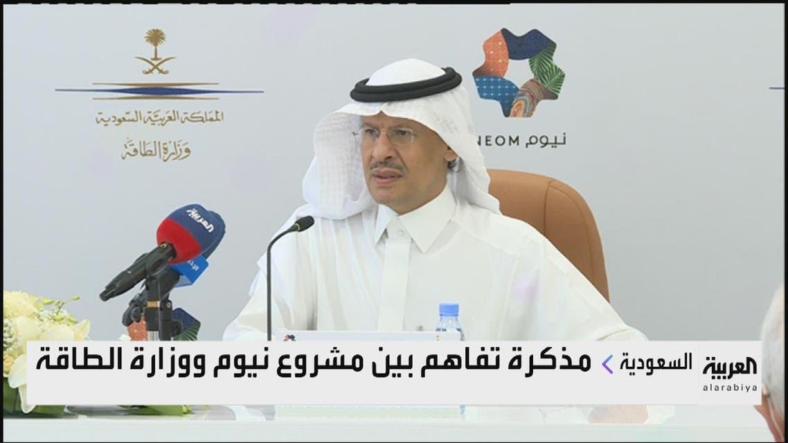 THUMBNAIL_ إعادة كليب حديث وزير الطاقة السعودي