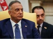 العراق..  اعتقال مسؤولين ورجال أعمال بتهم فساد
