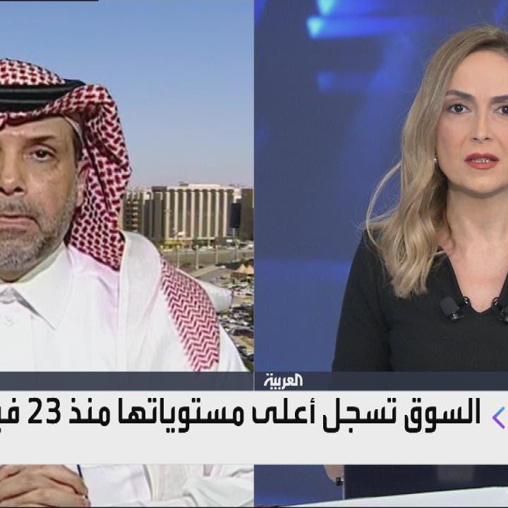 السوق السعودية تمحو كامل خسائرها خلال فترة كورونا