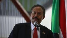 سوڈان کو کڑی پابندیوں کے جال میں پھنسانے کی ذمہ دار سابق حکومت ہے: عبداللہ حمدوک