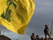 واشنطن : حزب الله أسس منذ عقد مخابئ لنترات الأمونيوم بأوروبا