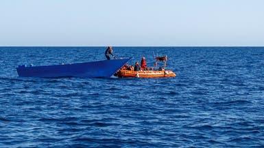 أسطول إيريني: 14 تقريرا عن انتهاكات لحظر السلاح في ليبيا