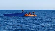 Libya's Red Crescent retrieves 22 bodies off coastal town of Zwara