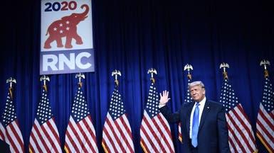 الحزب الجمهوري يسمي رسمياً ترمب لولاية رئاسية ثانية
