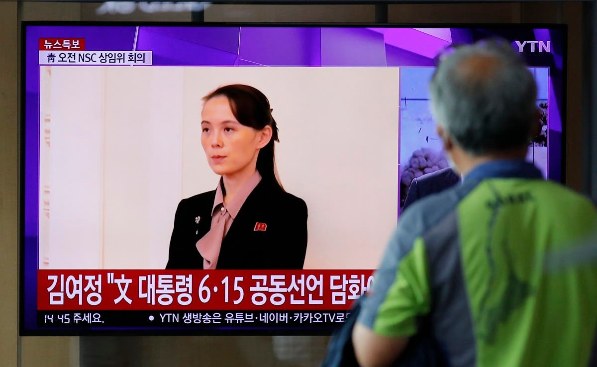 A man watches a TV screen showing a news program with a file image of Kim Yo Jong, the sister of North Korea's leader Kim Jong Un, at the Seoul Railway Station in Seoul, South Korea. (AP)