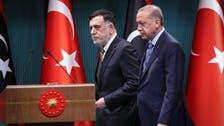 فائر بندی کے بیان کے بعد ترکی لیبیا میں وفاق حکومت کے سربراہ پر برہم : رپورٹ