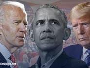 أوباما يتحرك لدعم بايدن بولاية فاز بها ترمب على المحك بـ2016!