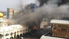 ڈربن میں واقع براعظم افریقا کی تاریخی مسجد میں خوف ناک آتش زدگی