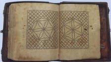 یہودی سیاحوں کے لیے یو اے ای میں چار پُرکشش چیزیں اور مقامات کیا ہوسکتے ہیں؟