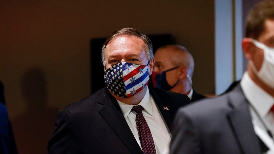 US Secretary of State Mike Pompeo. (File photo: AFP)