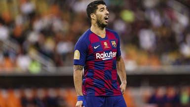 كومان لسواريز: لا أريدك في برشلونة