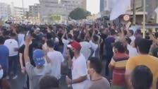 لیبیا : طرابلس میں قومی اتحاد کی حکومت کے خلاف مسلسل دوسرے روز مظاہرے