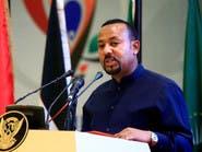 رئيس وزراء إثيوبيا: للعمليات العسكرية بالشمال أهداف واضحة