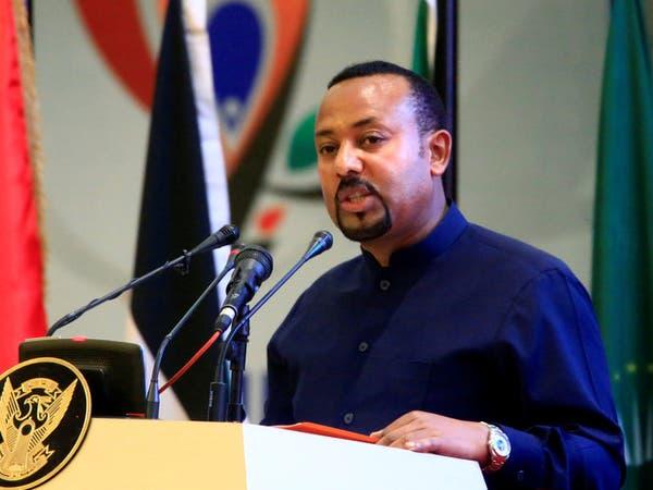 آبي أحمد يزور السودان.. وسط استمرار الخلاف حول سد النهضة